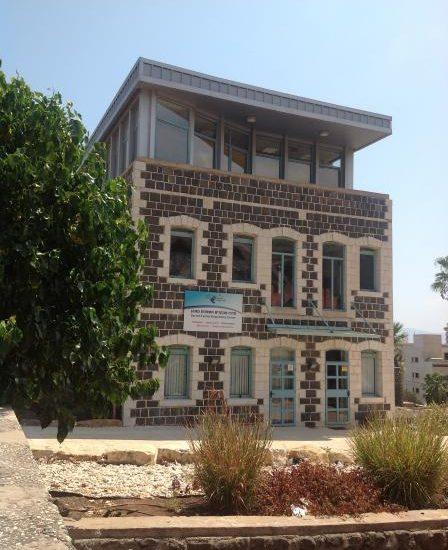 """בית הרמב""""ם בטבריה"""