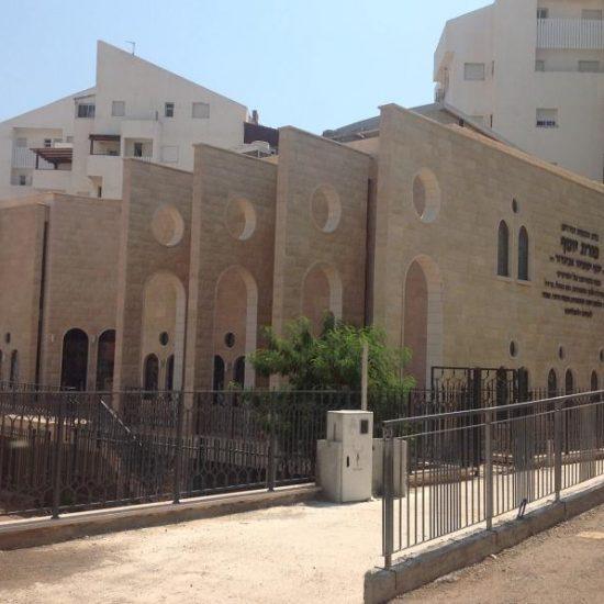 """בית הכנסת """"פורת יוסף"""""""